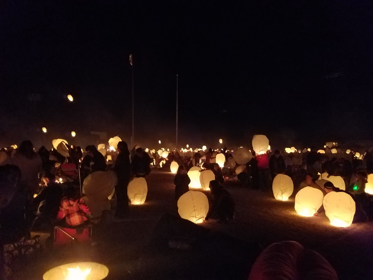 The lanterns are beginning to inflate